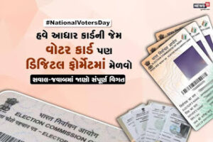 Election Card
