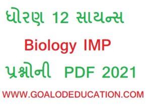 NCERT Class 12 Biology IMP Questions PDF