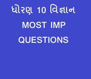 STD 10 SCIENCE IMP QUESTIONS