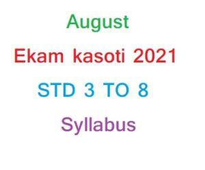 August Ekam kasoti 2021 STD 3 TO 8 Syllabus