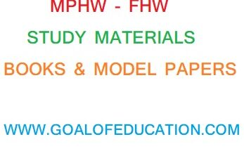 MPHW FHW STUDY MATERIALS BOOKS & MODEL PAPERS