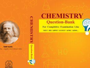 Class 12 Chemistry Question Banks English Medium