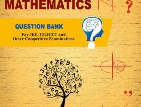 NCERT Class 12 Maths (English Medium)